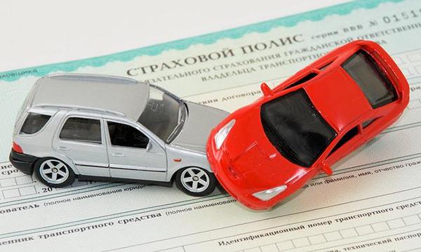 Какие документы нужны для страховки автомобиля