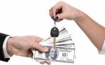 Как купить б/у автомобиль у частного лица