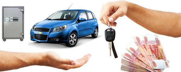 Как продать автомобиль быстро советы