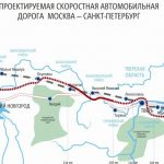 Платная дорога Москва — Санкт-Петербург