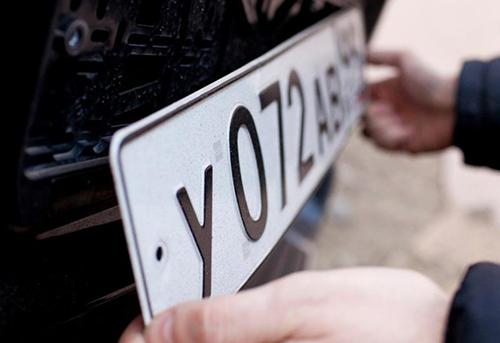 Установка автомобильных номеров