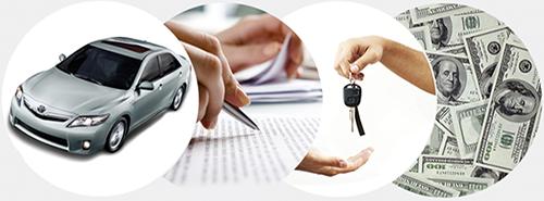 Безопасная продажа автомобиля