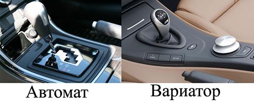 Что лучше вариатор или автоматическая коробка передач