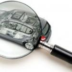 Как проверить автомобиль на ограничения