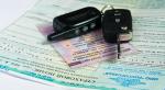 Проверить полис ОСАГО по номеру автомобиля