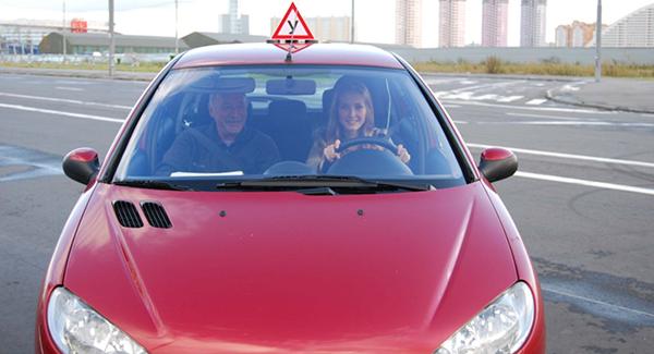 Где можно научиться водить машину