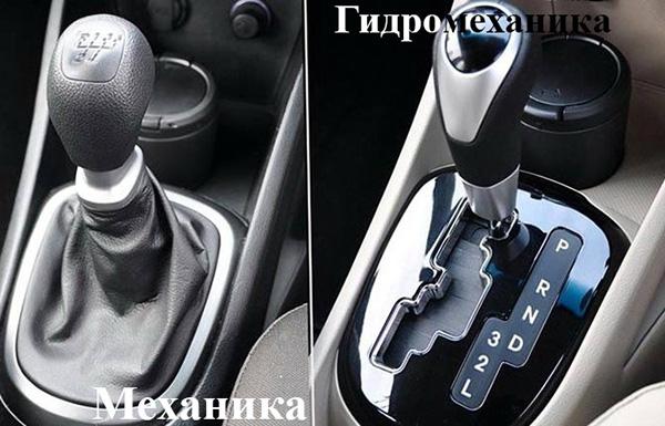 Механическая и гидромеханическая коробка передач — что это такое