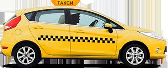 Изображение - Выгодно ли работать в такси на своей машине vigodnaya-rabota-v-taksi